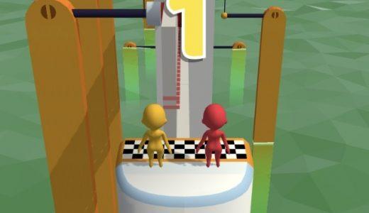 【レビュー】Fun Race 3Dって面白い?おすすめポイントや感想を紹介!
