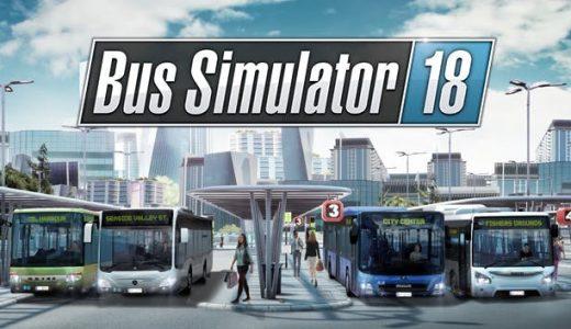 【おすすめ】リアル志向のドライブシミュレータゲーム11選【PC・PS4・xboxone】